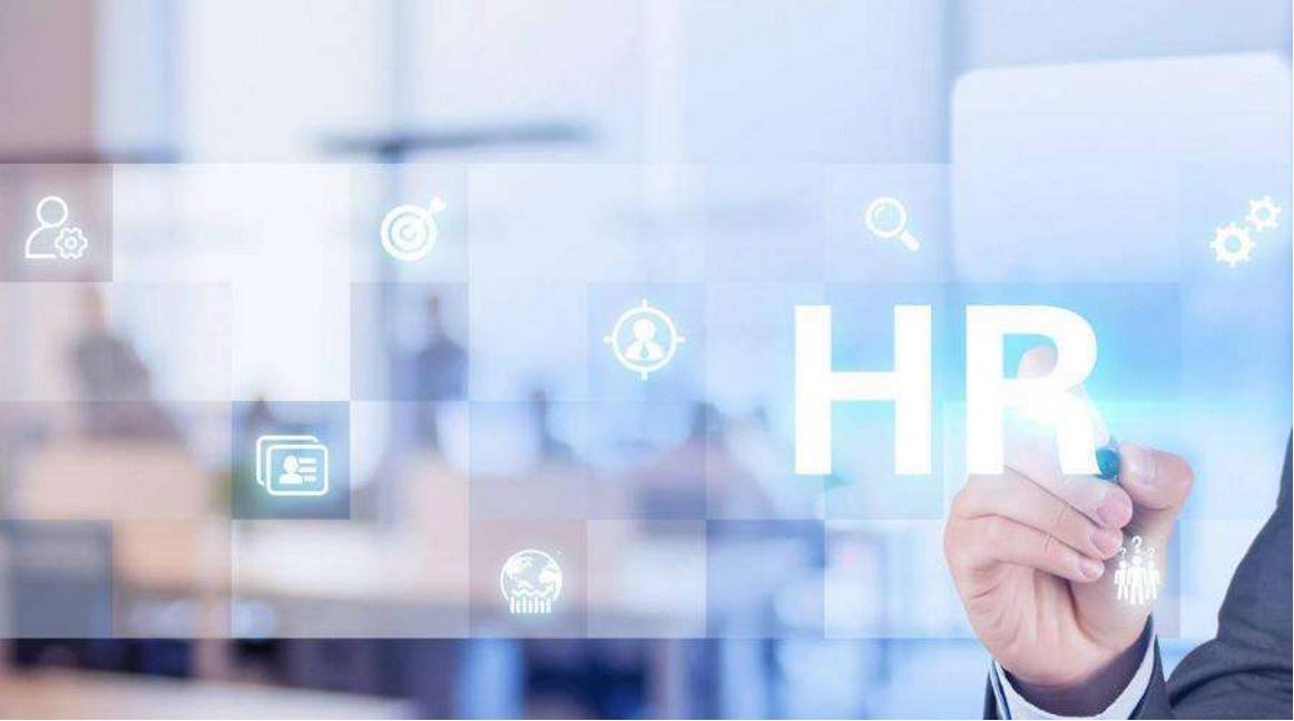 人力资源管理软件排行榜